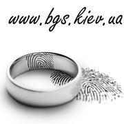 Обручальные кольца с отпечатками пальцев вашей второй половины